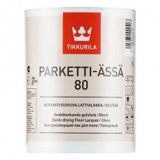 Паркетти-Ясся 80 (Parketti Assa)