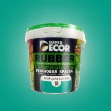 Супер Декор Резиновая краска Морская волна  (Super Decor Rubber)