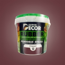 Супер Декор Резиновая краска Гранат (Super Decor Rubber)