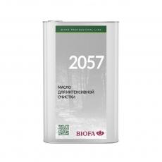 Biofa 2057 Масло для интенсивной очистки Биофа