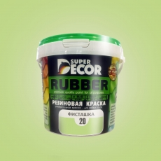 Супер Декор Резиновая краска Фисташка (Super Decor Rubber)