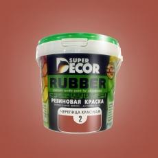 Супер Декор Резиновая краска Черепица красная (Super Decor Rubber)