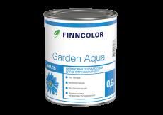 Гарден Аква (Garden Aqua)
