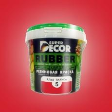 Супер Декор Резиновая краска Алые паруса (Super Decor Rubber)