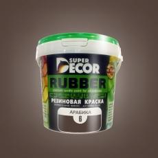 Супер Декор Резиновая краска Арабика (Super Decor Rubber)