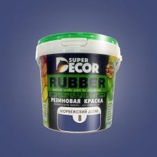 Супер Декор Резиновая краска Норвежский дом (Super Decor Rubber)