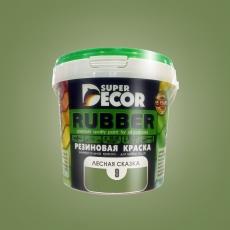 Супер Декор Резиновая краска Лесная сказка (Super Decor Rubber)