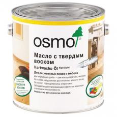 Osmo 3075 Чёрное Hartwachs-ÖL Farbig Цветное масло Осмо с твёрдым воском