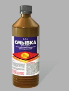 Новбытхим Смывка старой краски