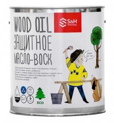 Защитное Масло-Воск Вуд Ойл 2в1 (S&H Wood Oil)