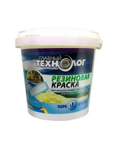Резиновая краска Главный Технолог Белая