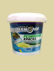 Резиновая краска Главный технолог Песочная