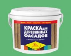 Краска для деревянных фасадов Зелёная