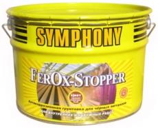 Грунт ФерОкс-Стоппер серый (Symphony FerOx-Stopper)