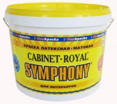 Симфони Кабинет Роял (Symphony Cabinet Royal)