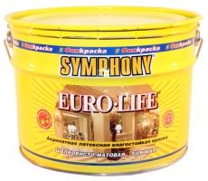 Симфони Евро Лайф (Symphony Euro-Life)