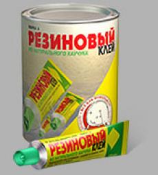 Новбытхим Клей Резиновый марки А