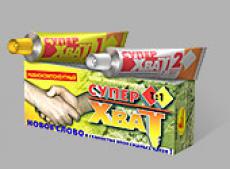 Эпоксидный клей Супер-Хват Новбытхим
