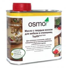 Osmo 3028 TopOil Масло Осмо с твёрдым воском для мебели и столешниц Шелковисто-матовое