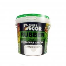 Супер Декор Резиновая краска Белоснежная (Super Decor Rubber)