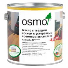 Osmo 3262 Hartwachs-ÖL Rapid Быстросохнущее Масло Осмо с твёрдым воском Матовое