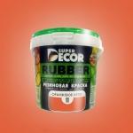 Супер Декор Резиновая краска Оранжевое лето (Super Decor Rubber)