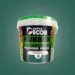 Супер Декор Резиновая краска Изумруд (Super Decor Rubber)