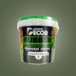 Супер Декор Резиновая краска Ондулин зелёный (Super Decor Rubber)