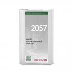 Масло для интенсивной очистки Биофа 2057 (BIOFA 2057)