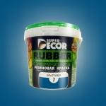 Супер Декор Резиновая краска Балтика (Super Decor Rubber)