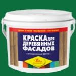 Краска для деревянных фасадов Тёмно-зелёная