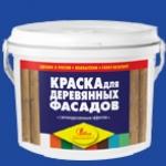 Краска для деревянных фасадов Синяя