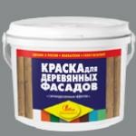 Краска для деревянных фасадов Серая