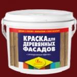 Краска для деревянных фасадов Красно-коричневая