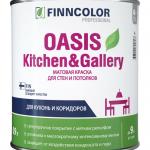 Финнколор Оазис Китчен энд Гелери (Finncolor Oasis Kitchen&Gallery)