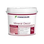 Штукатурка Минерал Декор Короед 2 мм (Mineral Decor)