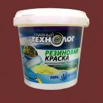 Резиновая краска Главный Технолог Вишнёвая