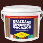 Краска для деревянных фасадов Коричневая