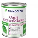 Оазис Китчен энд Гелери (Oasis Kitchen&Gallery)