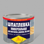 Новбытхим Шпатлёвка ХВ-0016