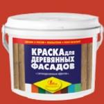 Краска для деревянных фасадов Терракотовая