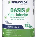 Финнколор Оазис Краска для детских комнат Finncolor Oasis Kids Interior