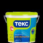 Вудекс Хардвуд Ойл Коричневый (Woodex Hardwood Oil)