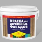 Краска для деревянных фасадов Белая